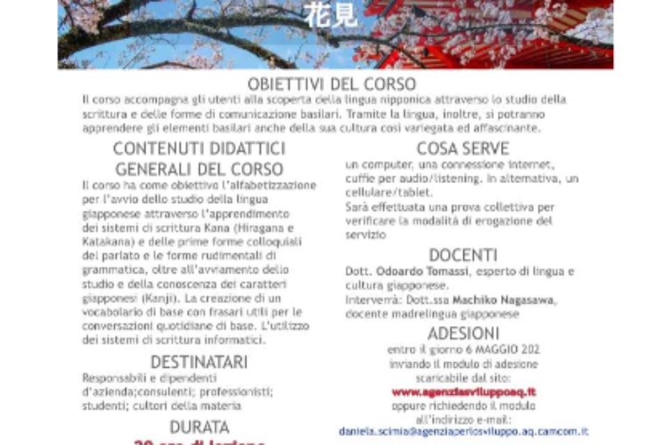 """CORSO DI LINGUA E CULTURA GIAPPONESE """"HANAMI"""""""
